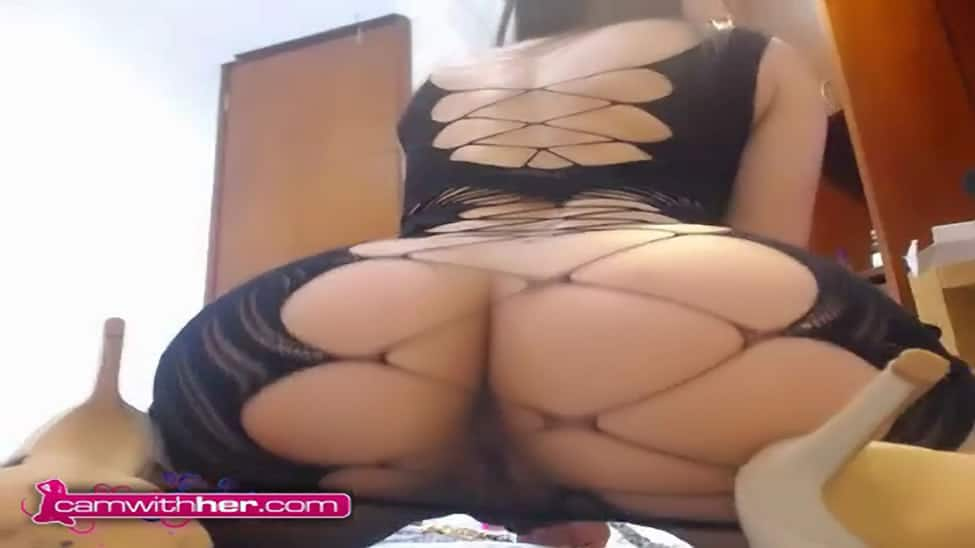 Thick Ass Webcam